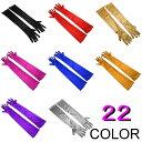 約54cm カラー ロンググローブ 手袋 アームカバー コスプレ 新品 フリーサイズ サテン 超ロング グローブ