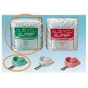 アルギン酸塩印象材 アルジユースーパー ファスト グリーン 2kg(1kg×2) ユーデント