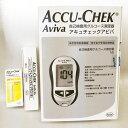 【送料無料】 医療機器 アキュチェックアビバ血糖測定器セット ロシュ・ダイアグノスティッ