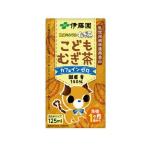 健康ミネラルむぎ茶こども麦茶紙パック125ml×1ケース(36本入)伊藤園