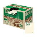 まとめ買い2箱セット ブレンディ レギュラーコーヒー スペシャルブレンド 7g×1箱(100袋入) AGF