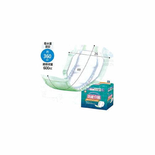 4袋応援介護尿とりパッド長時間用45枚白十字(株)