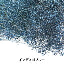 プリザーブドフラワー 『ソフトミニカスミ草 インディゴブルー 75695』