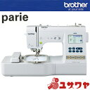 ブラザー 『刺繍ミシン parie(パリエ)』EMM1901 刺繍 ミシン 刺しゅう brother