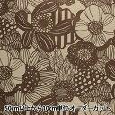 【数量5から】生地 『綿麻キャンバス アートフラワー ブラウン UP5678-E う早この布』 COTTON KOBAYASHI コットンこばやし 小林繊維