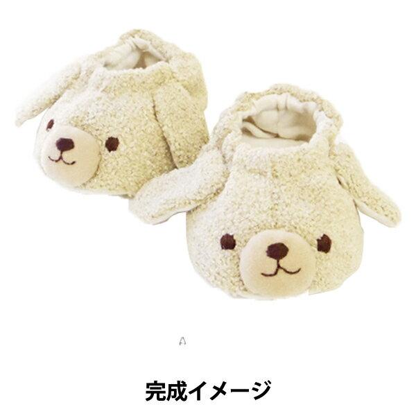 清原トイプードルのベビーシューズキットMAIM-236[ベビーグッズ手作りキットベビー赤ちゃん出産祝