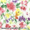 【数量5から】 生地 『Wガーゼ(ダブルガーゼ) 水彩花柄 CC913052-1』 YUWA 有輪商店
