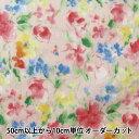 【数量5から】 生地 『Wガーゼ(ダブルガーゼ) 水彩花柄 CC913052-2』 YUWA 有輪商店