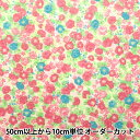 【数量5から】生地 『60ローン 小花密集柄 アイボリー×ピンク YUZ-719-4』 mansell マンセル