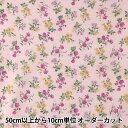 【数量5から】生地 『マンセルコレクション 60ローン 小花柄 ピンクベース YUZ-803-2』 mansell マンセル