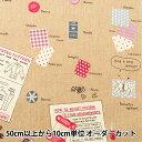 【数量5から】 生地 『綿麻キャンバス ソーイング柄 YUZ-753-2』 YUWA 有輪商店