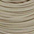 【店内全品ポイント5倍】○籐 中晒 300g 直径約2mm [籐工芸/トウ/ラタン]