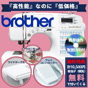 ◎ブラザー コンピューターミシン アニュドール ブランII /CPS4802【D】
