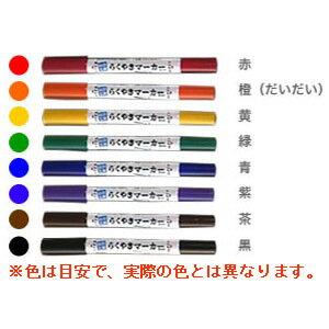 �餯�䤭�ޡ������ĥ���ڥ�8�����å�/RMTW-1100