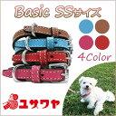 ○犬の首輪 ベーシック SS 4色 / DC1031-SS [小型犬/中型犬/レザー/本革/牛革]【D】