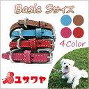 ○犬の首輪 ベーシック S 4色 / DC1031-S [小型犬/中型犬/レザー/本革/牛革]【D】