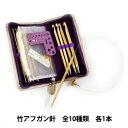 アフガン針 『キャリーティー切り替え式アフガン針セット』 編み針 Tulip チューリップ