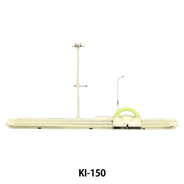 ★いとぼうちえ150 KI-150 [編み物/編機/編み機]