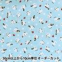【数量5から】 生地 『Wガーゼ シマエナガ ブルー AP15804-1D』