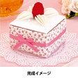 ★オリムパス 楽しいエコクラフト マルチボックス ケーキ/PA-666 [牛乳パック/工作/レクリエ]