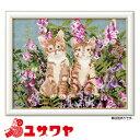 ★ルシアン 刺繍キット Cat&Flower ツインズ 716 [刺しゅう ししゅう COSMO LECIEN クロスステッチ ハンドメイド]