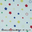 【数量5から】 生地 『Wガーゼ (ダブルガーゼ) プリント 星柄 サックス 7845-3C』