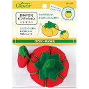 ■クロバー 針みがき付ピンクッション トマト/23-053[針/待針/和洋裁道具/ソーイング/Clover]
