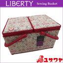 ○LIBERTYリバティプリント ソーイングバスケット(Lodden×ダークレッド)/SO-3637277-BE [ソーイングボックス/裁縫箱]