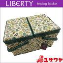 ○LIBERTYリバティプリント ソーイングバスケット(Edenham×ダークグリーン)/SO-3637071-NE [ソーイングボックス/裁縫箱]