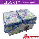 ○LIBERTYリバティプリント ソーイングバスケット(Small Susanna×ブルー)/SO-3638158-J14S [ソーイングボックス/裁縫箱]