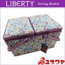 ○LIBERTYリバティプリント ソーイングバスケット(Poppy&Daisy×パープル)/SO-3632104-KE [ソーイングボックス/裁縫箱]