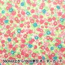 【数量5から】生地 『60ローン 小花密集柄 アイボリー×ピンク YUZ-719-4』 mansell マンセル【ユザワヤ限定商品】