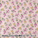 【数量5から】生地 『マンセルコレクション 60ローン 小花柄 ピンクベース YUZ-803-2』 mansell マンセル【ユザワヤ限定商品】