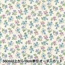 【数量5から】生地 『マンセルコレクション 60ローン 小花柄 アイボリーベース YUZ-803-3』 mansell マンセル【ユザワヤ限定商品】