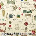 【数量5から】 生地 『綿麻キャンバス ニッティング柄 YUZ-751-6』 YUWA 有輪商店【ユザワヤ限定商品】