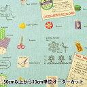 【数量5から】 生地 『綿麻キャンバス ソーイング柄 YUZ-753-4』 YUWA 有輪商店【ユザワヤ限定商品】