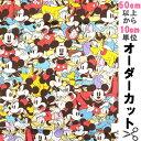 【数量5から】 生地 『生地 ディズニー ミッキーマウス フ...