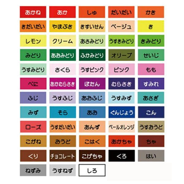... み15.0[折り紙/単色/千羽鶴/100枚