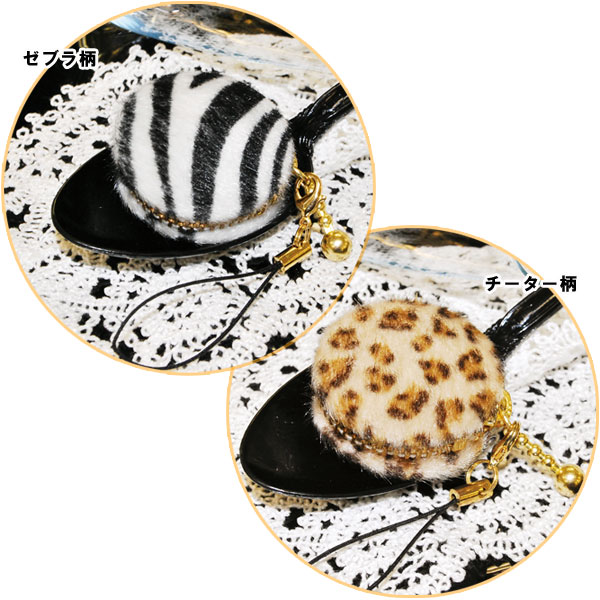 1 macaroncoimcases strap Kit animal pattern /CGK-019 macaroons coin case