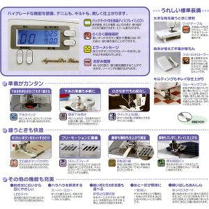 ��֥饶������ԥ塼�����ߥ��˥�ɡ���֥��II/CPS4802