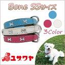 【送料無料】【在庫処分】犬の首輪 ボーン SS 3色 / D...