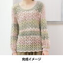19'手編み大好き! SPRING&SUMMER掲載の毛糸セット