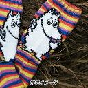 20'手編み大好き! SPRING&SUMMER掲載の毛糸セット