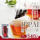 遊月亭 IPPAI【ドリップパック黒豆茶7包入】ノンカフェイン 黒大豆 黒豆 クロマメ kuromame 黒まめ茶