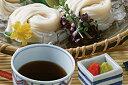 【徳島県産天然果汁すだち100%】すだち果汁パック1L×10本【送料無料】※沖縄及び離島は別途発送料金が発生します