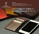 ショッピングiphoneケース RUIKI iPhone 6(6S) Plus レザーケース  レザー 革(ミネルバボックス) の iphone ケース。メンズ・レディース  カード段付き!プレゼント ギフト にも最適! 【日本製】【送料無料・送料込】
