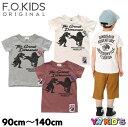 ショッピングF.O.KIDS 【SALE セール】 FOKIDS エフオーキッズ 半袖 Tシャツ 2021 夏物 (90cm/100cm/110cm/120cm/130cm/140cm) Great DinosaurTシャツ メール便可