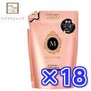 【送料無料】マシェリ モイスチュア コンディショナーEX つめかえ用 380mlX18袋 資生堂
