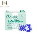 【送料無料】アテントRケアスーパーフィットテープL20枚×3袋 業務用品番:773010大王製紙