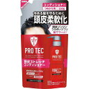 PROTEC(プロテク) 頭皮ストレッチコンディショナー つめかえ用 230g ライオン プロテクメンズケア